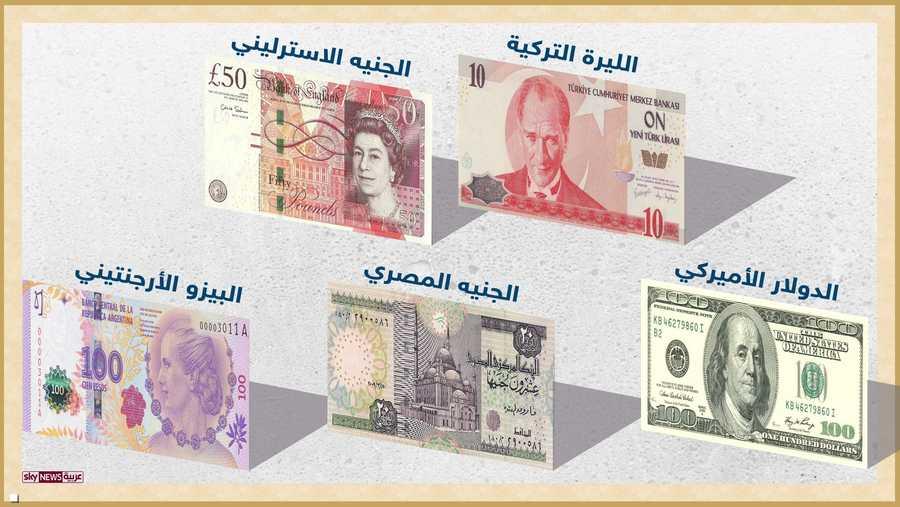 بعض العملات