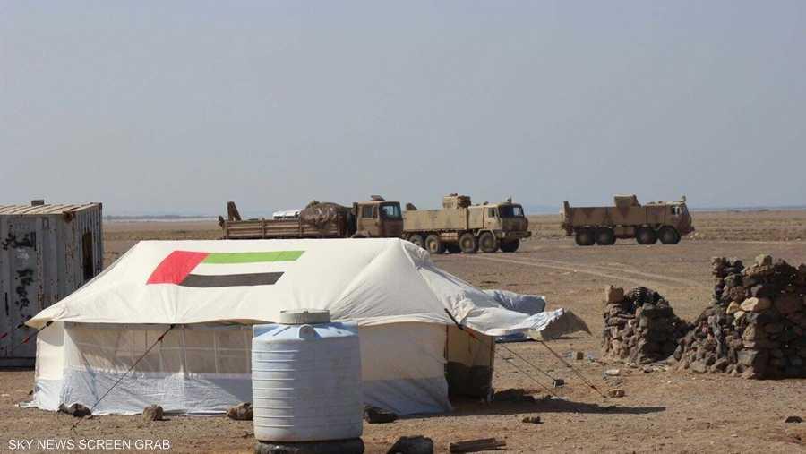 ويعزز ذلك من قدرة التحالف على تأمين كامل السواحل اليمنية على البحر الأحمر.