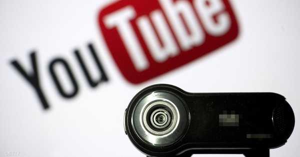 يوتيوب يختبر  خاصية التواصل  بين مستخدميه   أخبار سكاي نيوز عربية