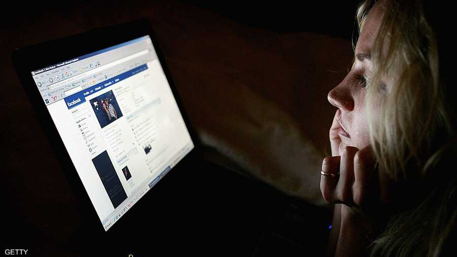 شاهد من رفضوا صداقتك على فيسبوك بنقرة واحدة أخبار سكاي