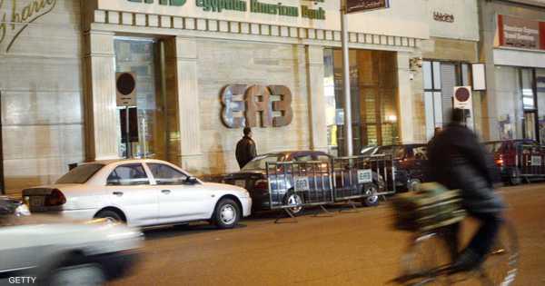 مصر.. نمو تدفق النقد الأجنبي يعيد الثقة في الاقتصاد   أخبار سكاي نيوز عربية