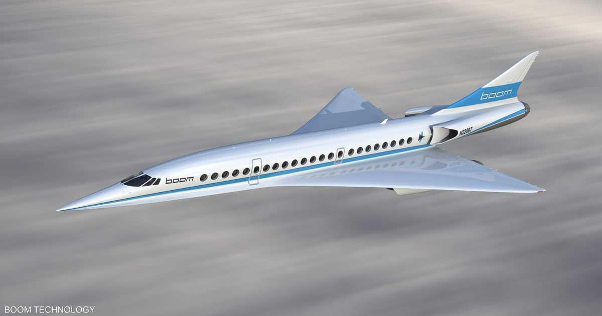 Boom خليفة الكونكورد أسرع طائرة ركاب بالعالم أخبار سكاي نيوز عربية