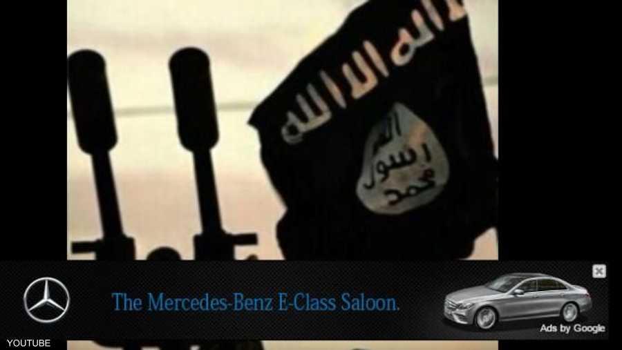 05e20f76f كيف يحصل الإرهابيون على تمويل من أكبر شركات العالم؟ | أخبار سكاي ...