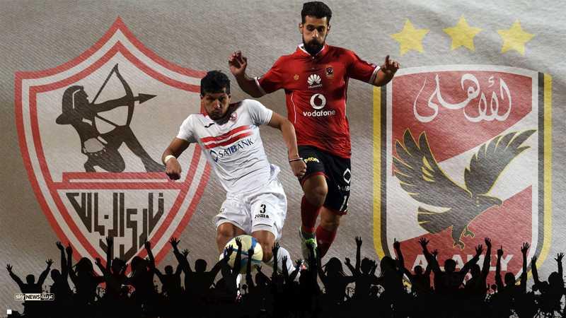 مباراة قطبي الكرة المصري
