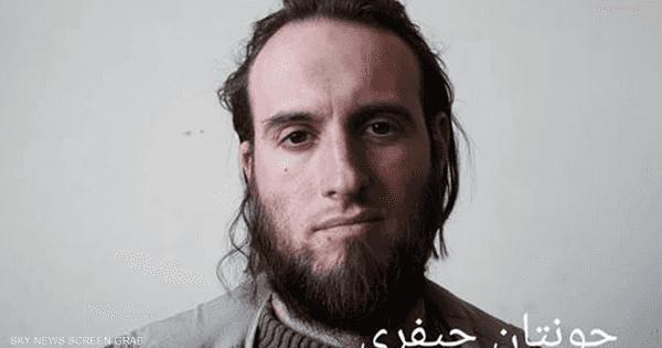 مسؤول التجنيد الأوروبي في داعش بقبضة  درع الفرات    أخبار سكاي نيوز عربية