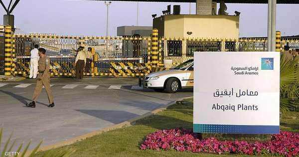 حادثة تسرب نفطي في ابقيق وأرامكو السعودية تحقق   أخبار سكاي نيوز عربية