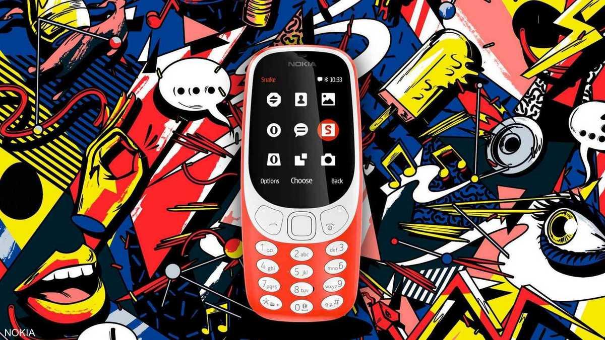 عاد الهاتف