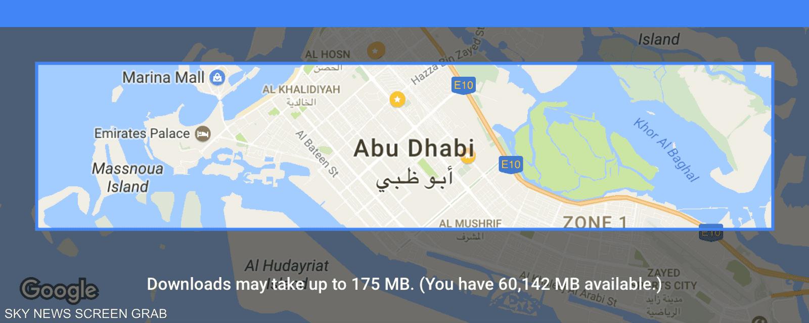 تحديد الخريطة التي يرغب المستخدم بتحميلها