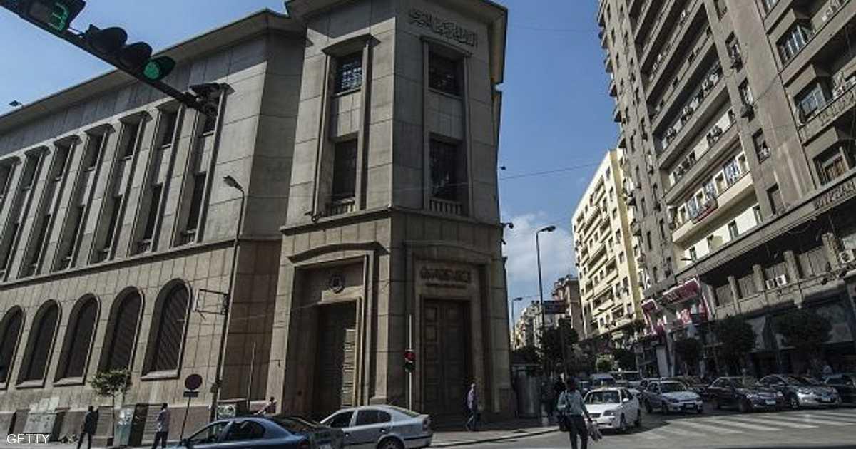 مصر: احتياطي قياسي من الدولار نهاية مارس   أخبار سكاي نيوز عربية