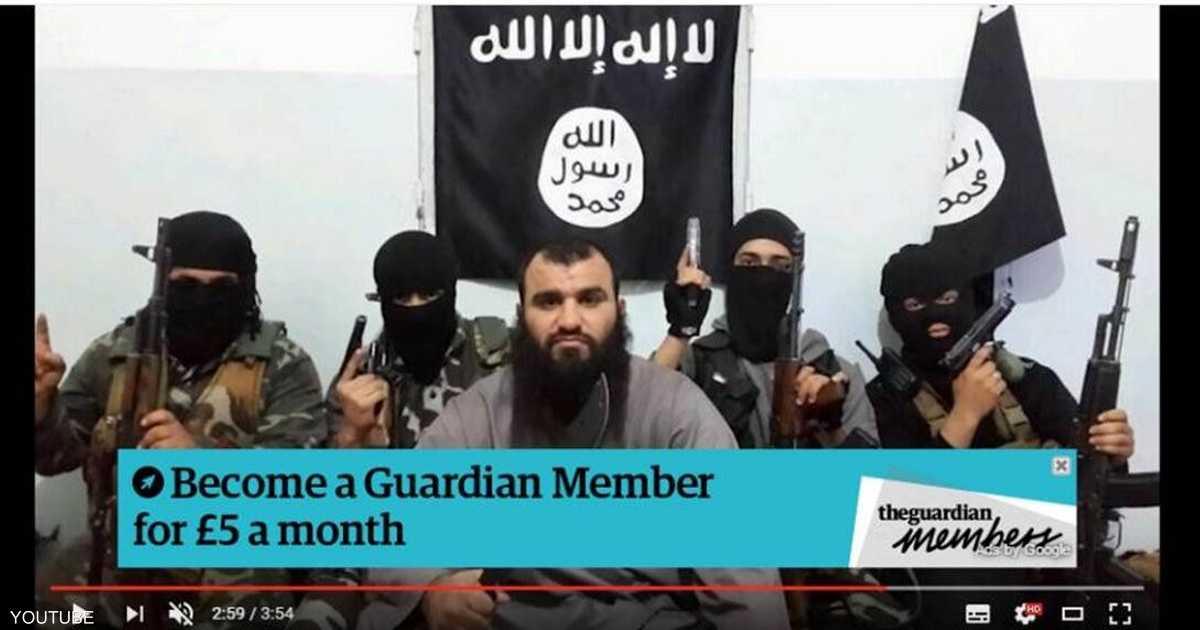هكذا يمول البريطانيون  التطرف  على  يوتيوب    أخبار سكاي نيوز عربية