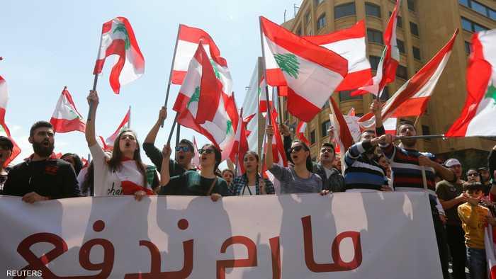 عبر المتظاهرون عن رفضهم للضرائب المقترحة