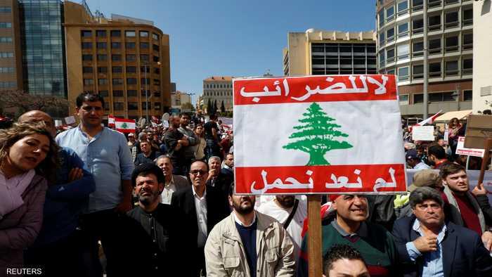 الضرائب أثقلت كاهل اللبنانيين