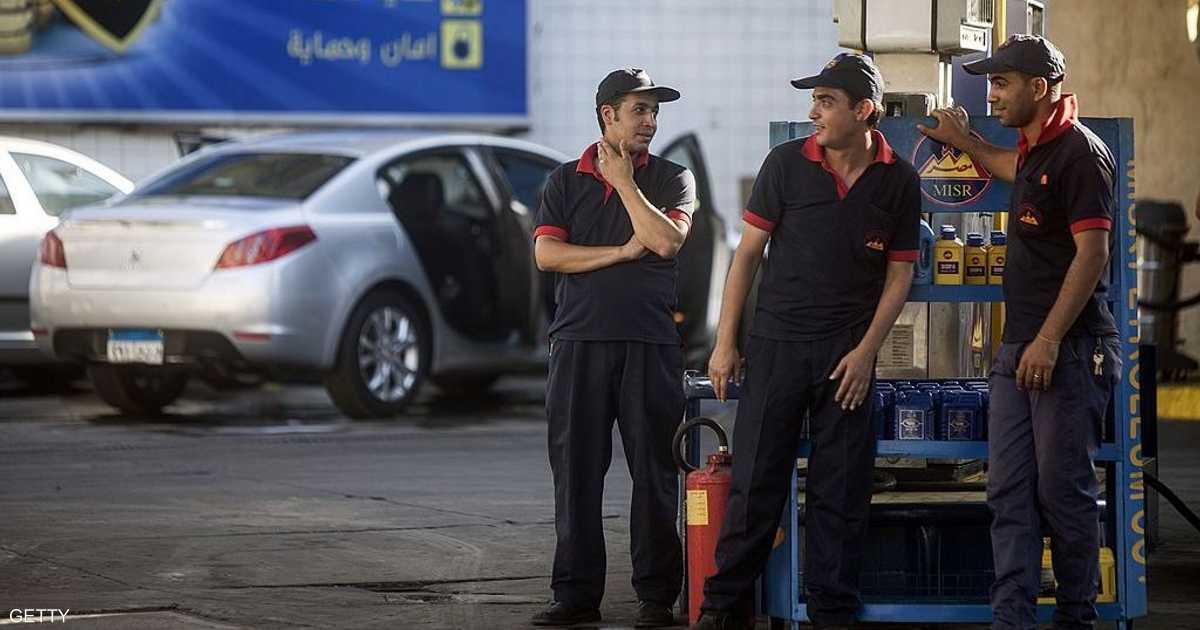 مصر تكشف الحقيقة بشأن  أسعار الوقود الجديدة    أخبار سكاي نيوز عربية