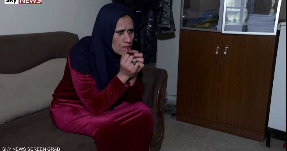 شهادة  جلادة داعش  أمام الكاميرا   أخبار سكاي نيوز عربية