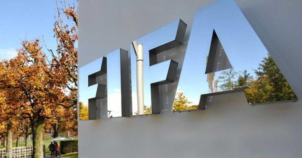 الفيفا يلغي اللجان المحلية المنظمة لنهائيات كأس العالم   أخبار سكاي نيوز عربية