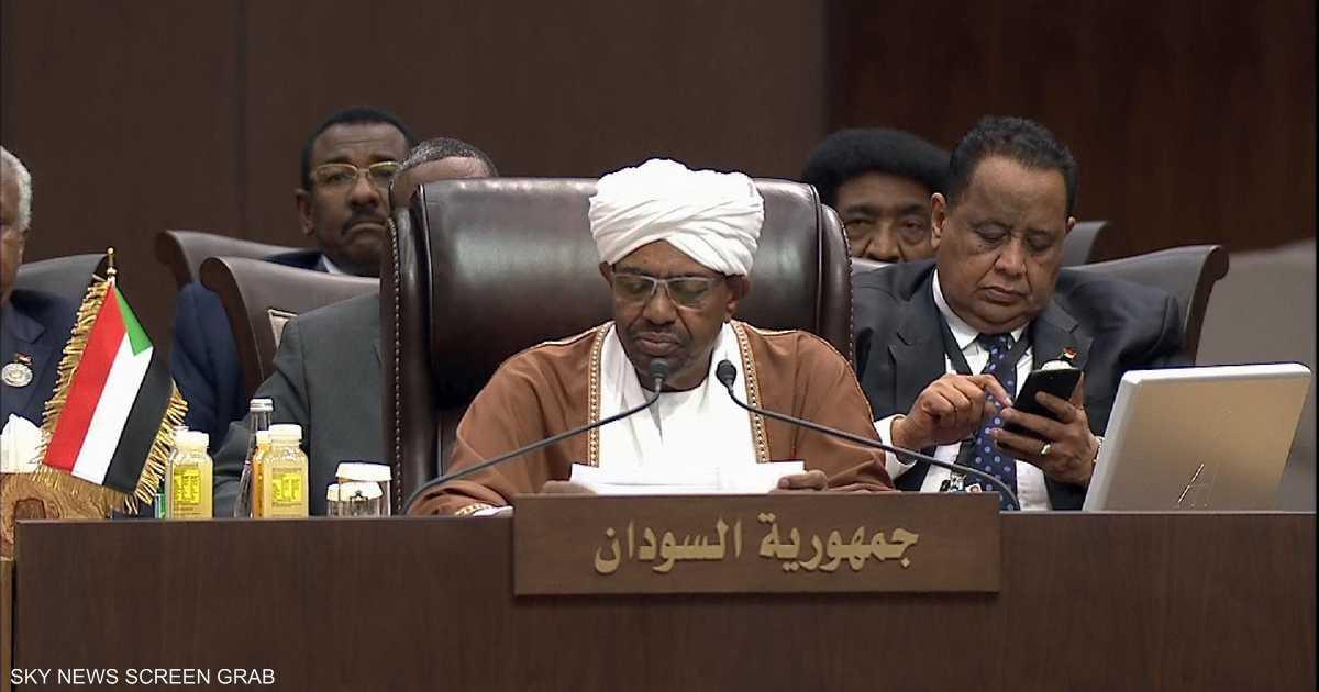 لقطة طريفة في القمة العربية   أخبار سكاي نيوز عربية