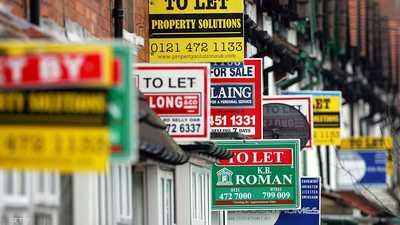 تقرير: انخفاض أسعار المنازل في بريطانيا
