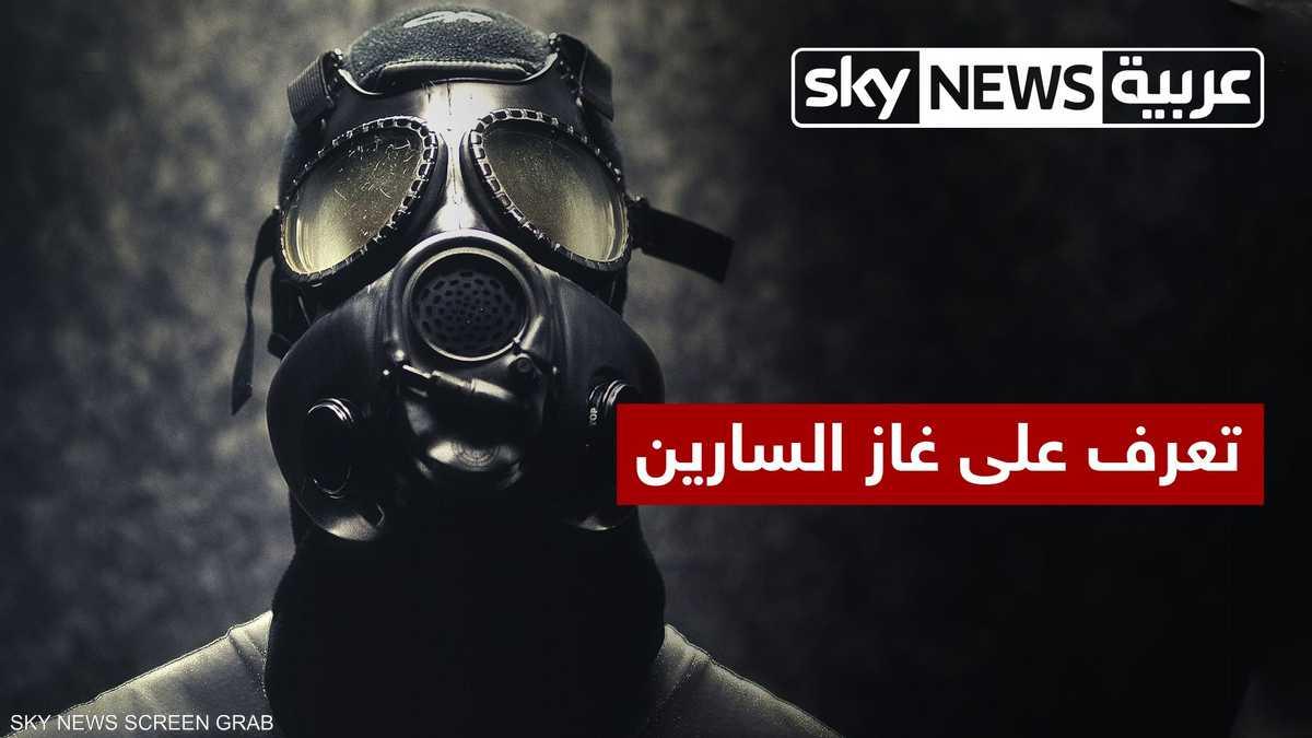 Image result for : كورونا أم غاز السارين...