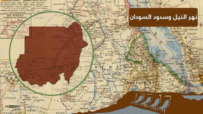 سدود السودان