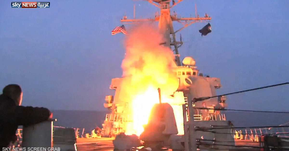 الضربة الأميركية في سوريا  منفردة    أخبار سكاي نيوز عربية