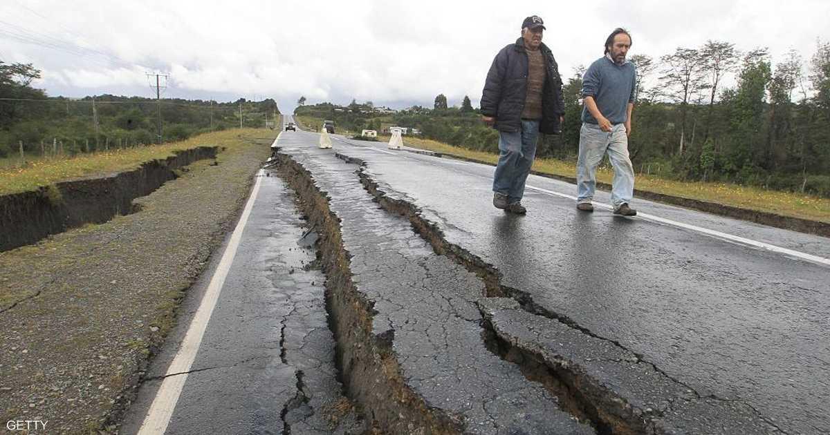 زلزال بقوة 7.1 درجة يضرب سواحل تشيلي   أخبار سكاي نيوز عربية