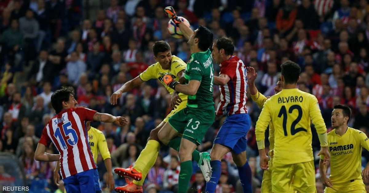 أتلتيكو يستعد لمواجهة ريال بالخسارة أمام فياريال   أخبار سكاي نيوز عربية
