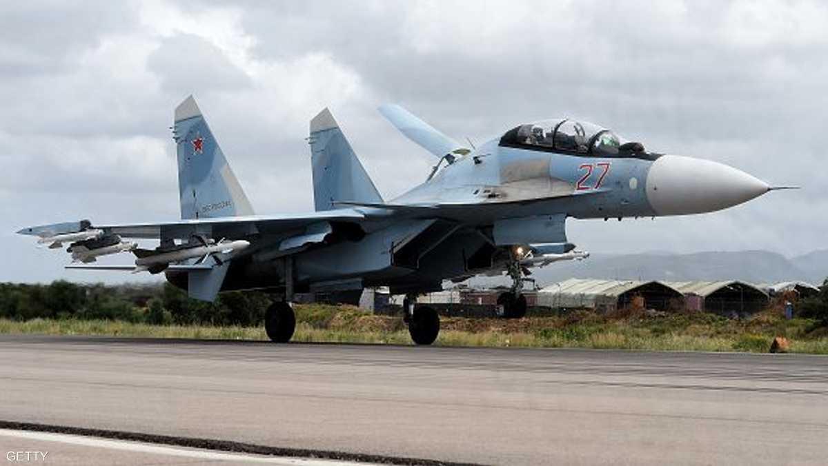 روسيا تخفض عدد طائراتها في قاعدة حميميم السورية