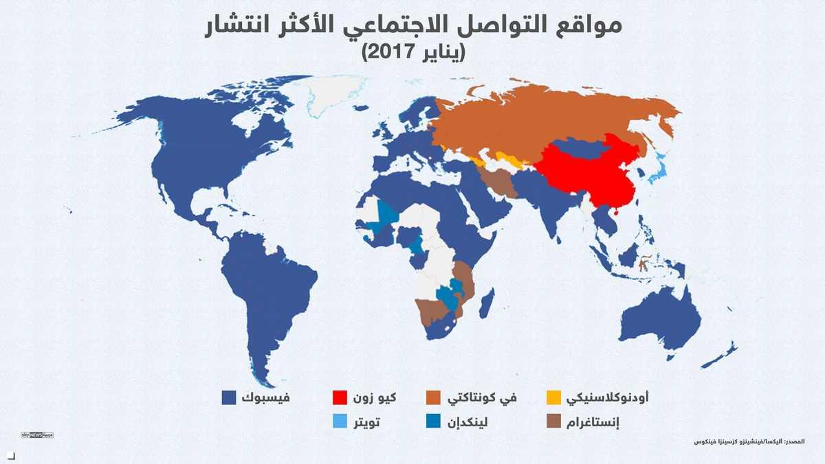 فيسبوك أولا في 119 دولة عام 2017