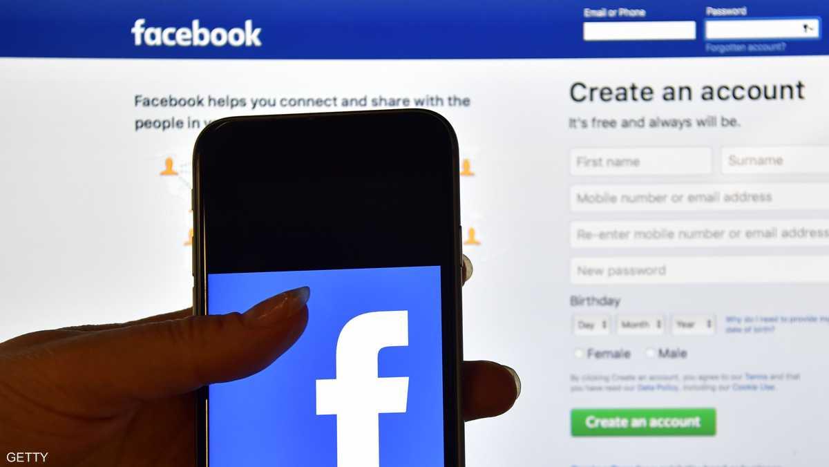 """خاصية جديدة على """"فيسبوك"""" تتيح لك التجسس"""