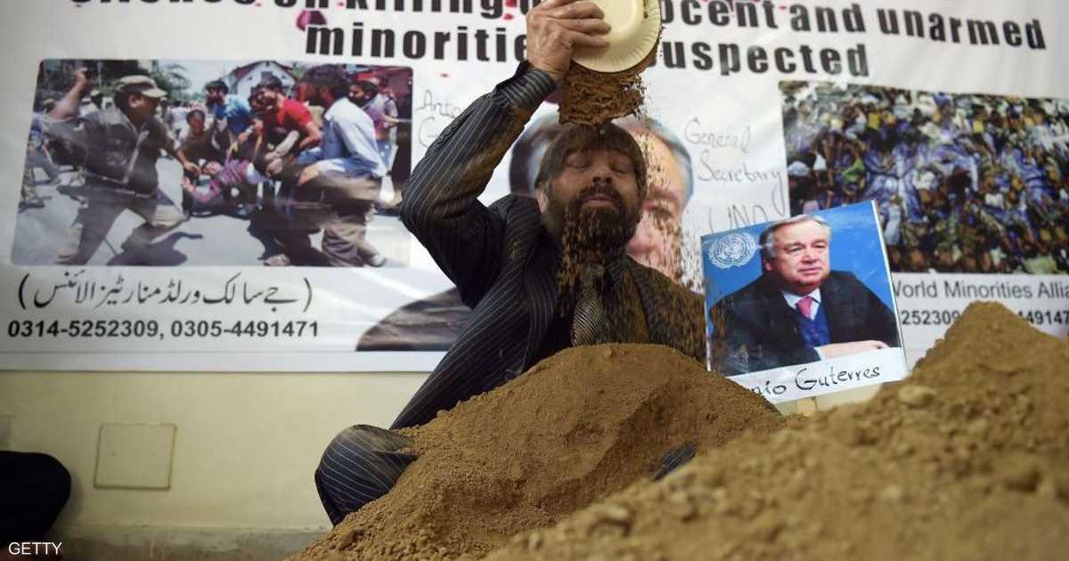 احتجاج بالتراب على سياسة الأمم المتحدة   أخبار سكاي نيوز عربية