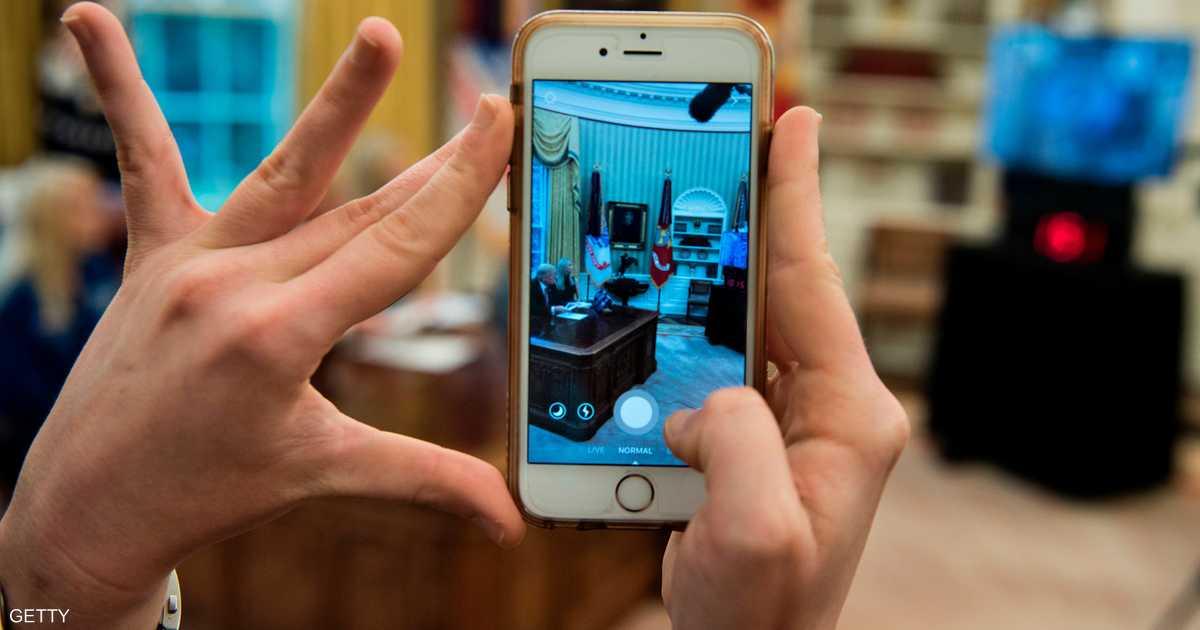 تطبيق وحيد على هاتف الرئيس الأميركي   أخبار سكاي نيوز عربية