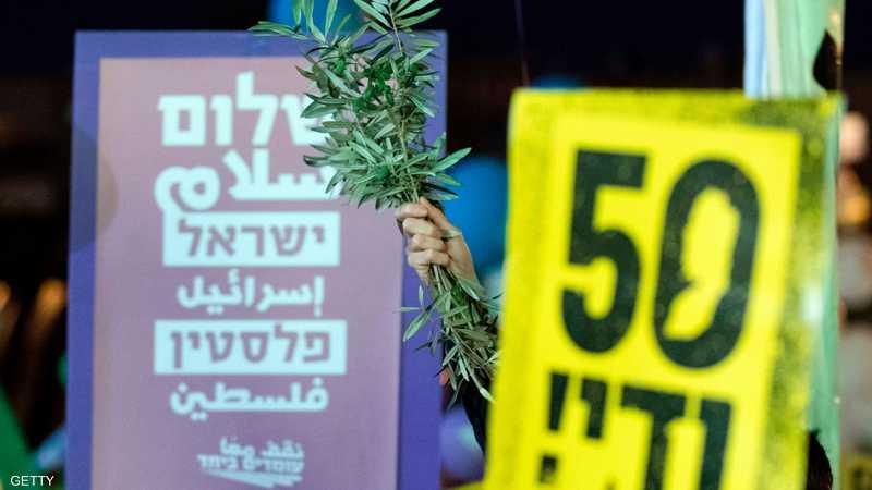 رفع بعضهم غصن الزيتون تعبيرا عن تأييده للسلام.