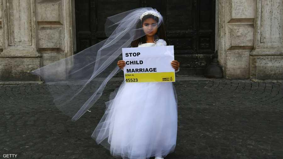 نسبة زواج القاصرات في الاردن