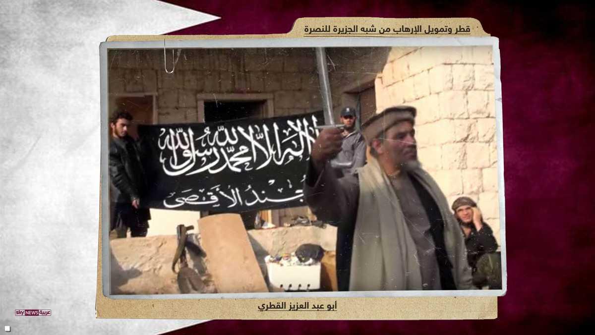 أبو عبد العزيز القطري أمام راية جند الأقصى