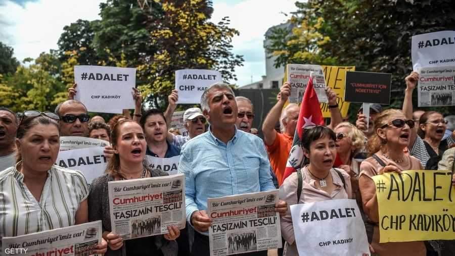 من التظاهرات الاحتجاجية