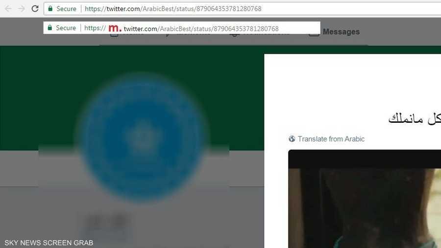 كيف تحمل فيديوهات تويتر بدون برامج أخبار سكاي نيوز عربية