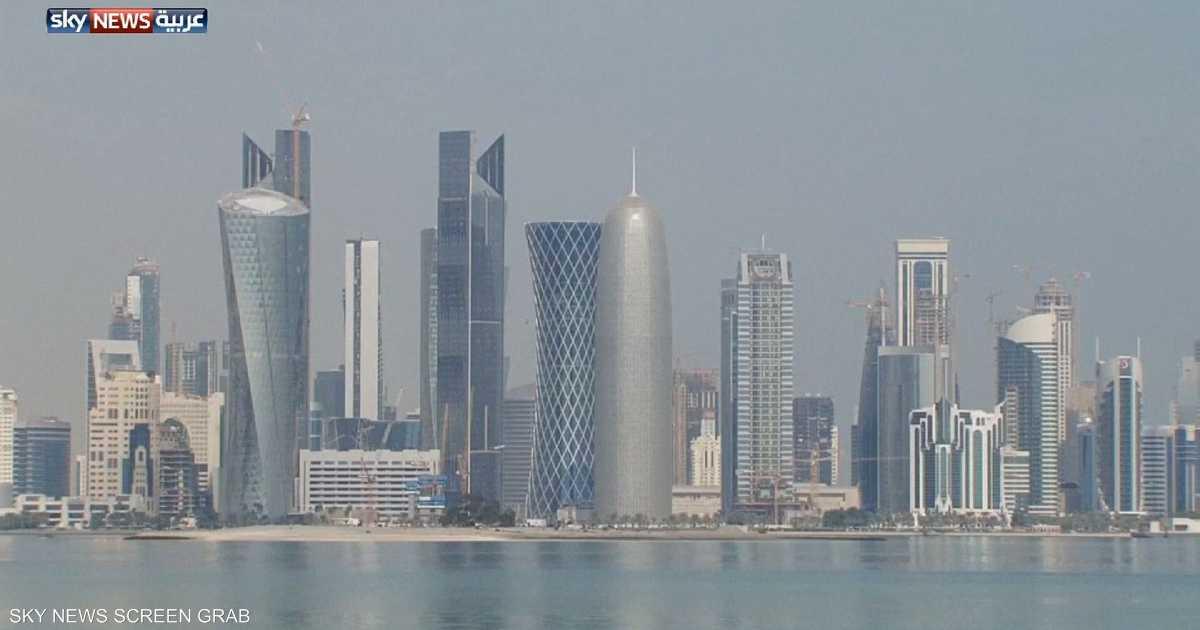 قطر..  تصحيح بسيط  لمسار مطلوب تغييره   أخبار سكاي نيوز عربية