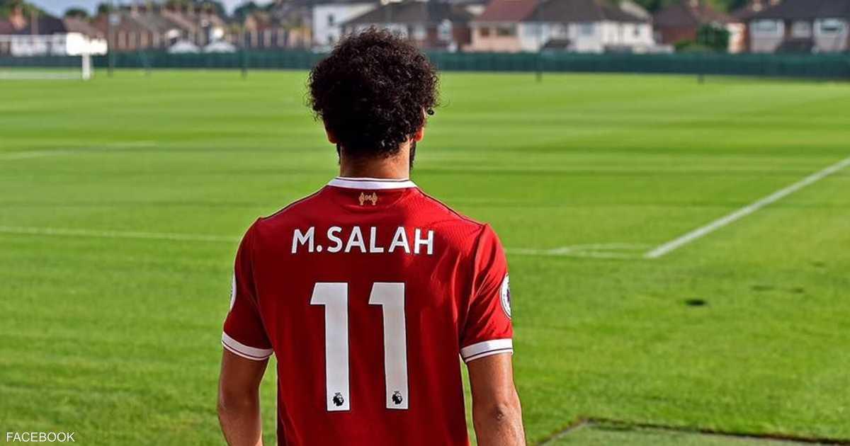 الهجرة  تحرم محمد صلاح من أولى مباريات ليفربول   أخبار سكاي نيوز عربية