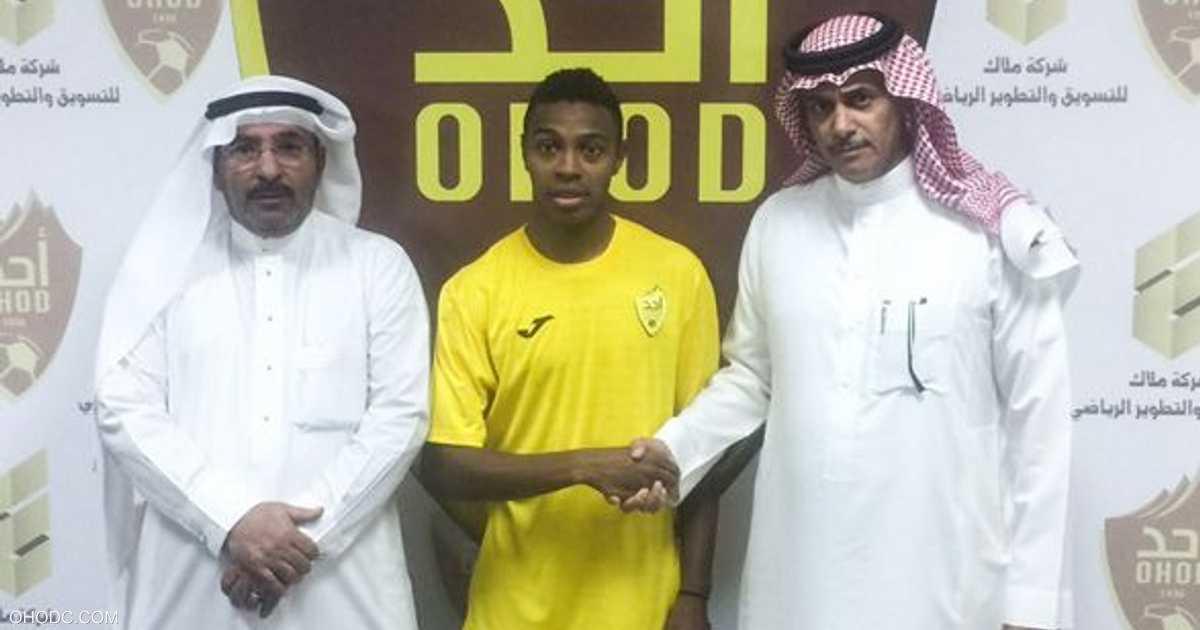 السوداني محمد سيد الضؤ يجدد عقده مع أحد السعودي   أخبار سكاي نيوز عربية
