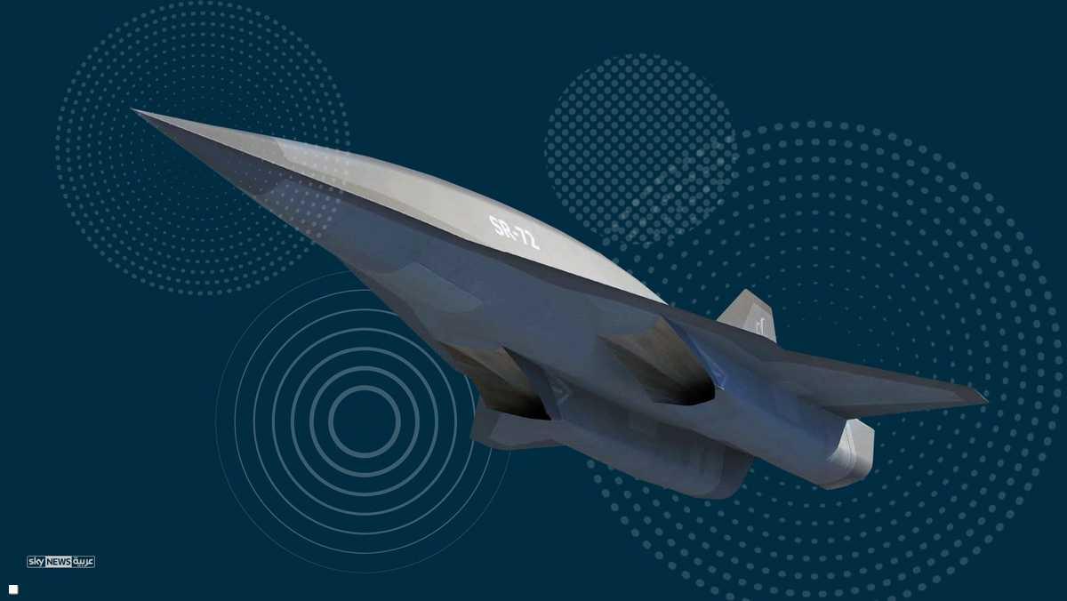 SR-72 : طائره تجسس امريكيه جديده مسيره من تطوير شركة Lockheed Martin  1-969149