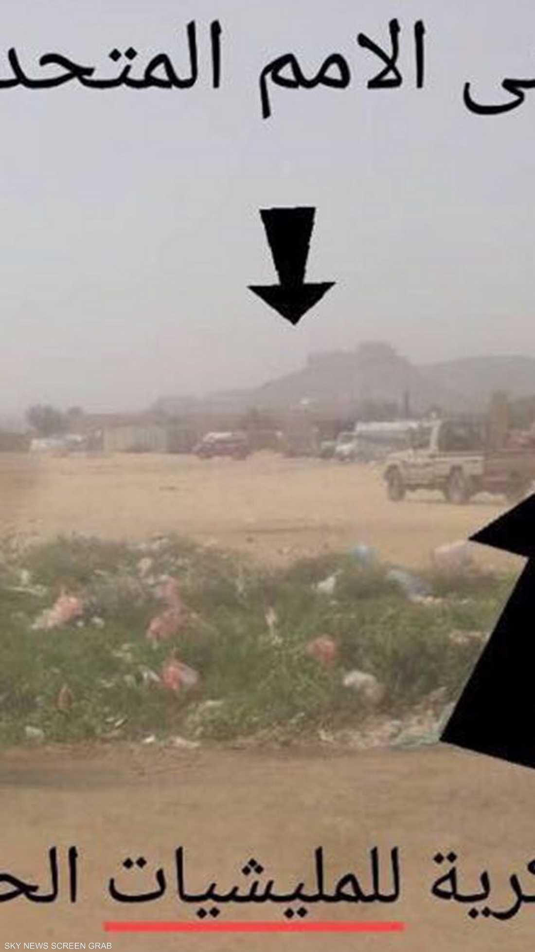 رصد تحركات الحوثيين قرب منأة تابعة للأمم المتحدة