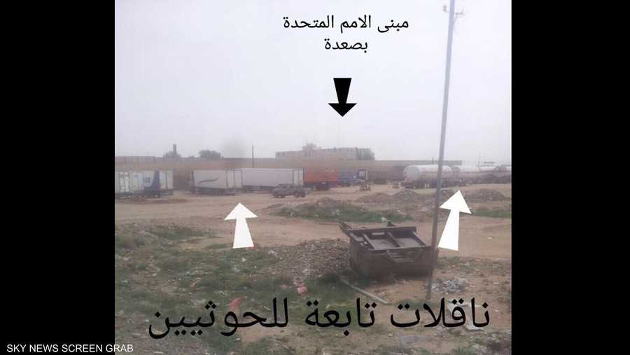 الحوثيون عسكروا في ضواحي صعدة والحدبة