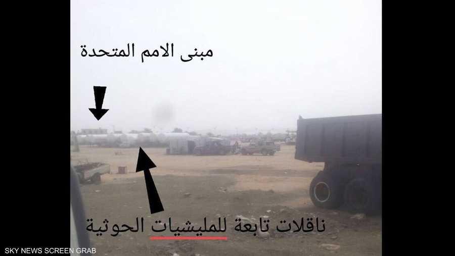 المنشأة تتمتع بحماية من الاستهداف من قبل قوات التحالف