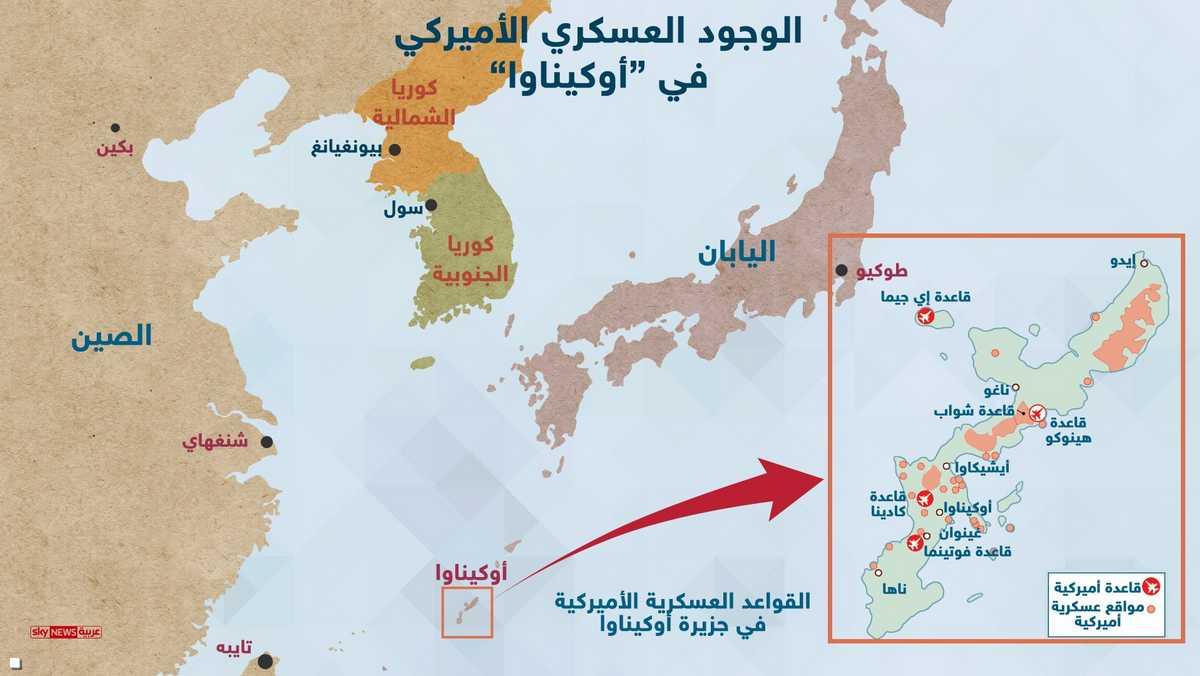 القواعد الأميركية في أوكيناوا اليابانية