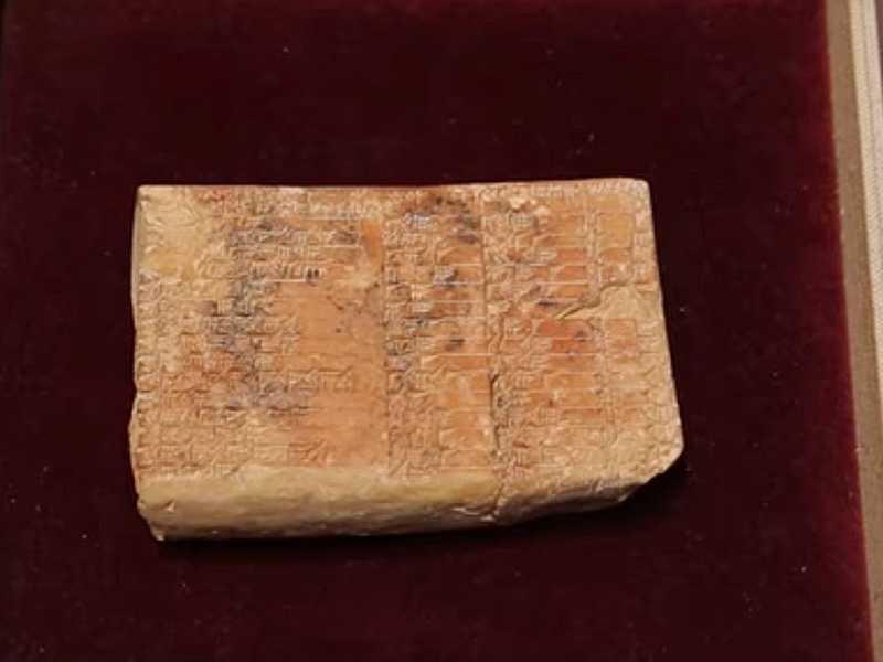 اللوح الطيني البابلي