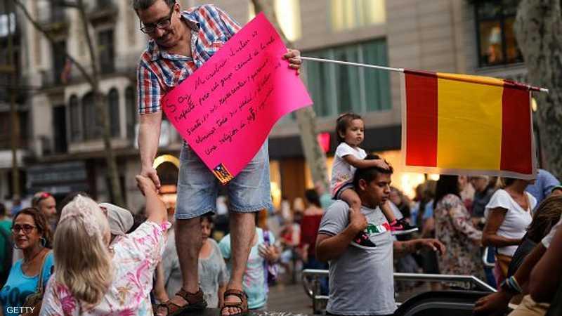 المسيرة حذرت من شيوع الكراهية بعد الهجومين
