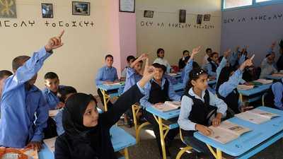 التعليم في المغرب.. أزمات وشكاوى