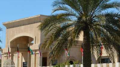 الكويت تدعو مواطنيها إلى عدم السفر إلى العراق