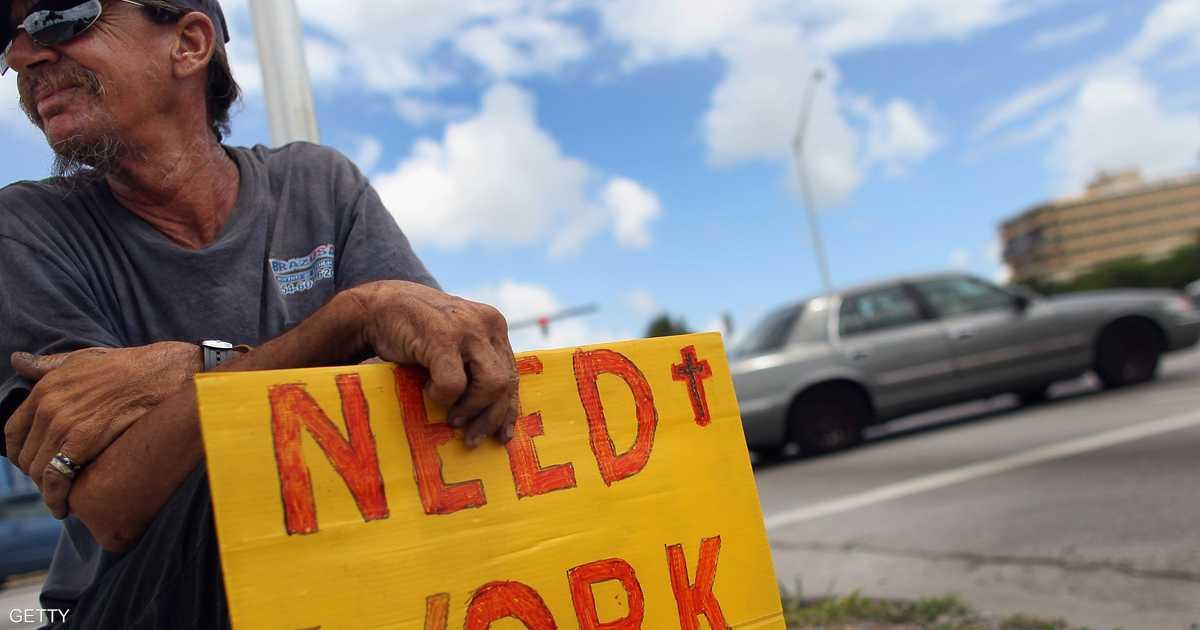 المناخ السيئ يقضي على آلاف الوظائف في أميركا