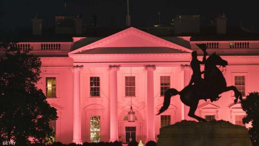 البيت الأبيض أصبح البيت الوردي